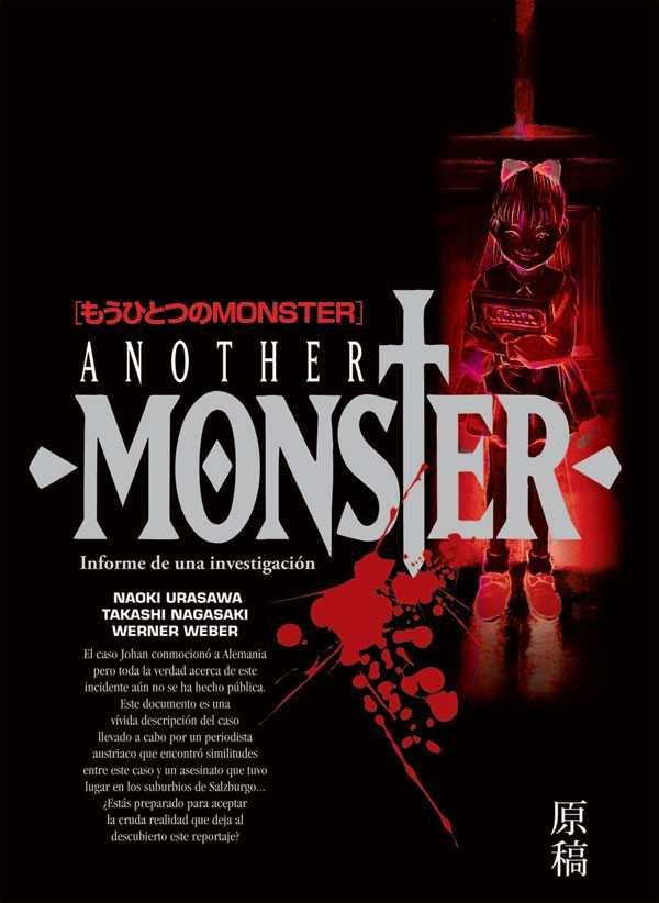 Another Monster -sayang tidak terbit di Indonesia